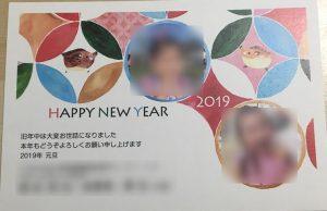 ネットスクウェアの「年賀状」印刷の仕上がり
